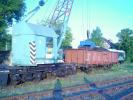 DSC00912.jpg